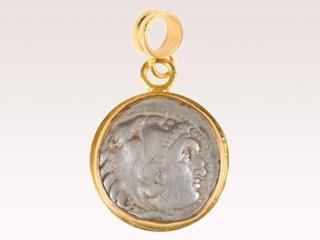 Ancient Greek Drachm Pendant